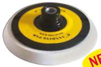 Основание диска велкро диам. 120мм, Арт 1290N