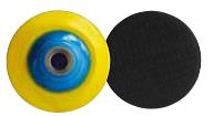 Основание диска велкро диам.75мм , BASIC(Италия), Арт.1300N