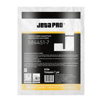 Маскировочная пленка JETA PRO 584451-7